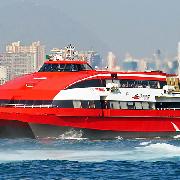 澳門外港碼頭到深圳機場(福永碼頭)船票-澳門噴射飛航