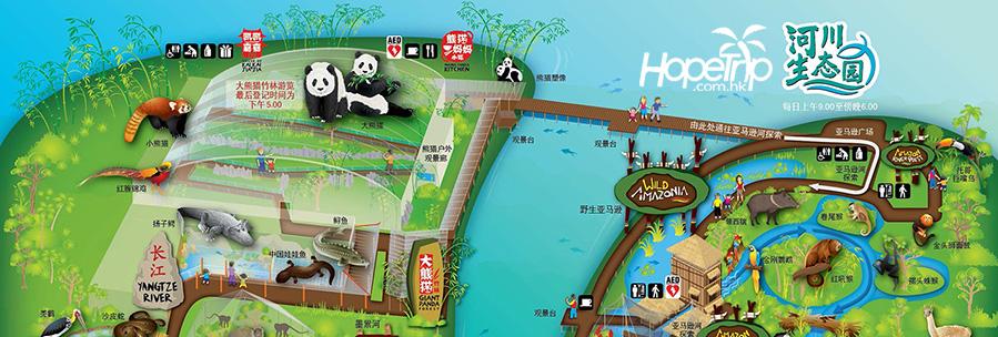新加坡河川生態園門票(電子票),新加坡河川生態園門票價格,新加坡河川生態園門票預訂,新加坡河川生態園門票購買,新加坡河川生態園地址,新加坡河川生態園官網,新加坡河川生態園電話,