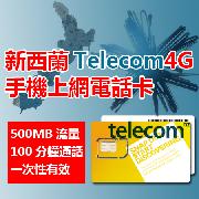 新西蘭Telecom4G手機上網電話卡