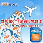 立陶宛CTE歐洲行電話卡(CTExcelbiz)