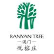 悅榕莊logo