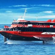 香港中港城碼頭到澳門外港碼頭船票-噴射飛航