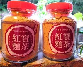 台灣菁桐人氣美食攻略