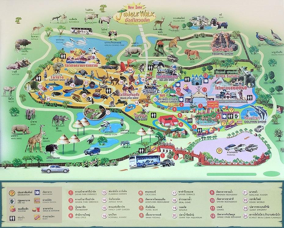 曼谷動物園