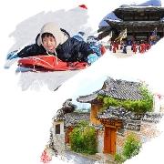 韓國達人游首爾+洪川大明SnowyLand冰雪王國2日遊