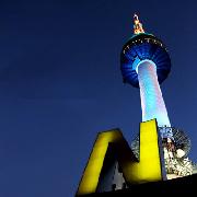 韓國N首爾塔展望台門票(電子票)