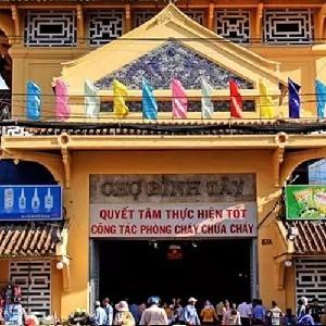(特價)越南西貢中國城半日行