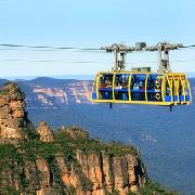 藍山纜車觀光無限次通票(纜車+有軌索道車+高空玻璃艙)