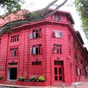 新加坡Red Dot Design紅點設計博物館門票