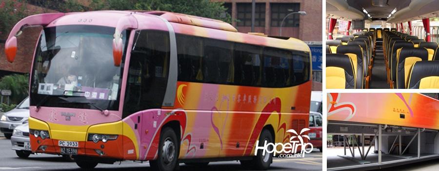 香港觀塘馬蹄徑到廣州市區中港通巴士,香港觀塘馬蹄徑到廣州巴士,香港到廣州巴士,香港中港通巴士,香港到廣州巴士預訂,香港到廣州巴士價格,香港觀塘到廣州巴士官網