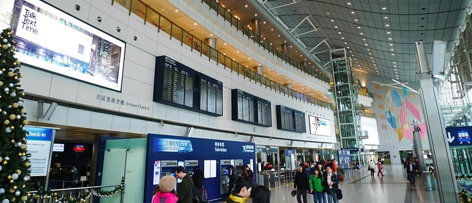 香港旅遊交通卡(三日通+機場快線往返),香港機場快線套票,香港機場快線票價