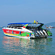 Ao Nang Orchid Speed Boatlogo