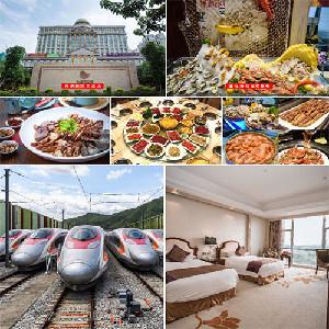 潮州汕頭廈深鐵路3天之旅