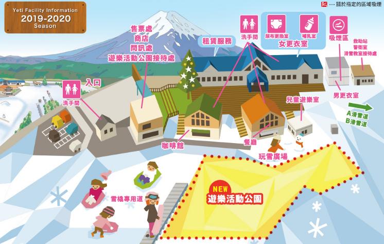 日本最早開放的滑雪場-富士山Snowtown Yeti