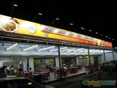 【吉隆坡】名店中的名店-新峰肉骨茶
