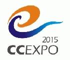 2015第三屆中國(重慶)國際雲計算博覽會