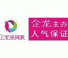 2015杭州春季漁具展