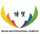 2015年第18屆東非(坦桑尼亞)國際建築展覽會