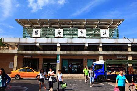 台北—基隆—礁溪